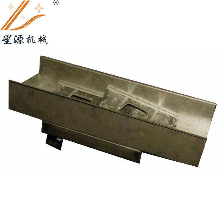 稀土永磁溜槽板式除铁器