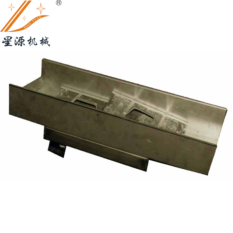 Rare earth permanent magnet chute plate iron remover