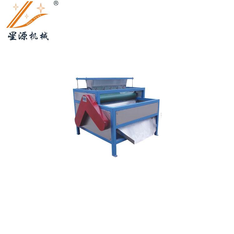 XYYCG型干式永磁辊带式除铁器