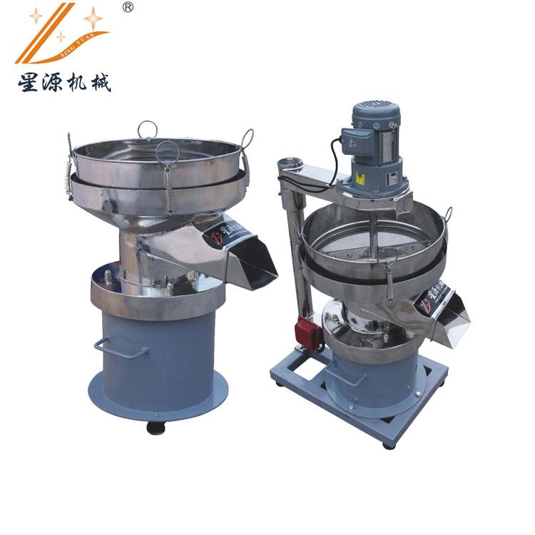 XY-450  无声振动筛分过滤机